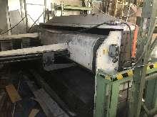 Гидравлические гильотинные ножницы LOTZE TS 3000/5 фото на Industry-Pilot