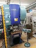Штамповочный автомат BEUTLER P96 C400 40to купить бу