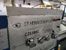 Токарно-винторезный станок JiangSu CZ6180C фото на Industry-Pilot
