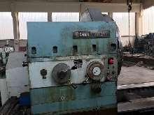 Тяжёлый токарный станок SKODA SUA 125P x 12 m купить бу