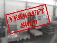 Продольно-фрезерный станок - универсальный ANAYAK VH Plus-3000 купить бу