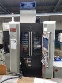 Обрабатывающий центр - универсальный MORI SEIKI NMV 3000 DCG купить бу