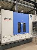 Обрабатывающий центр - вертикальный CHIRON MILL FX 1250 купить бу
