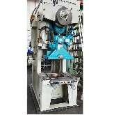 Эксцентриковый пресс - одностоечный WEINGARTEN ARP 125 (CE) фото на Industry-Pilot