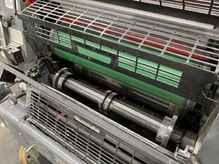 Цифровая печатная машина Heidelberg GTO 52-1 plus version with Varn Kompac фото на Industry-Pilot