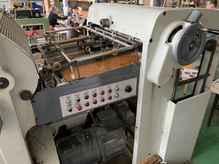 Бумагорезальная машина  Bobst Autoplatine SP 900 E - 180 T фото на Industry-Pilot