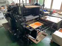 Cutting machines Heidelberg Cylinder SBG photo on Industry-Pilot